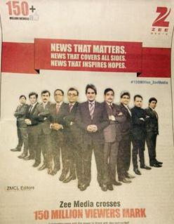 क्या जी न्यूज़ में एक भी महिला मीडियाकर्मी नहीं है ?