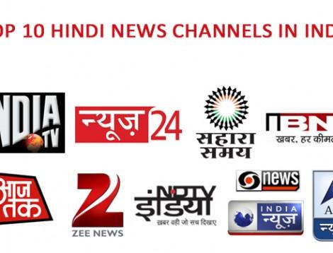 Hindi-News-Channels