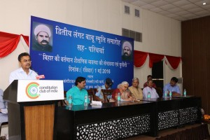 बिहार में शिक्षा में सुधार के लिए एक आंदोलन की जरूरत - अभयानंद