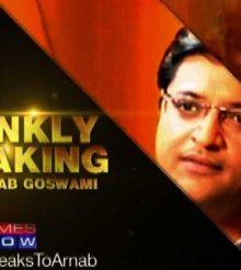अर्णब गोस्वामी के नरेंद्र मोदी के इंटरव्यू के बाद जागा बीबीसी !