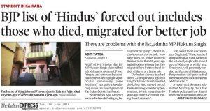 कैराना पर इंडियन एक्सप्रेस की रिपोर्ट