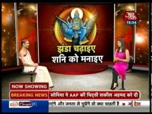 चैनलों पर पोंगापंथ का सुपरहहिट मुकाबला!