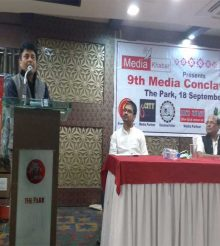 मुजफ्फरपुर में 'मीडिया खबर मीडिया कॉनक्लेव' का शानदार समापन
