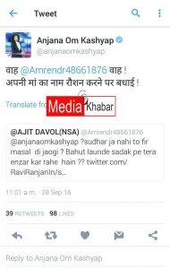 अंजना कश्यप के साथ ट्विटर पर अभद्रता