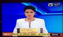 इंडिया न्यूज़ से एंकर चित्रा त्रिपाठी का इस्तीफा