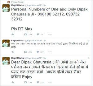 कपिल मिश्रा का ट्वीट