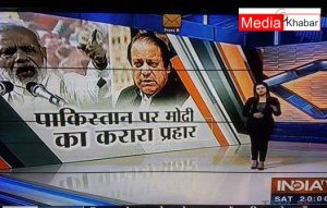 modi-pakistan-india-tv