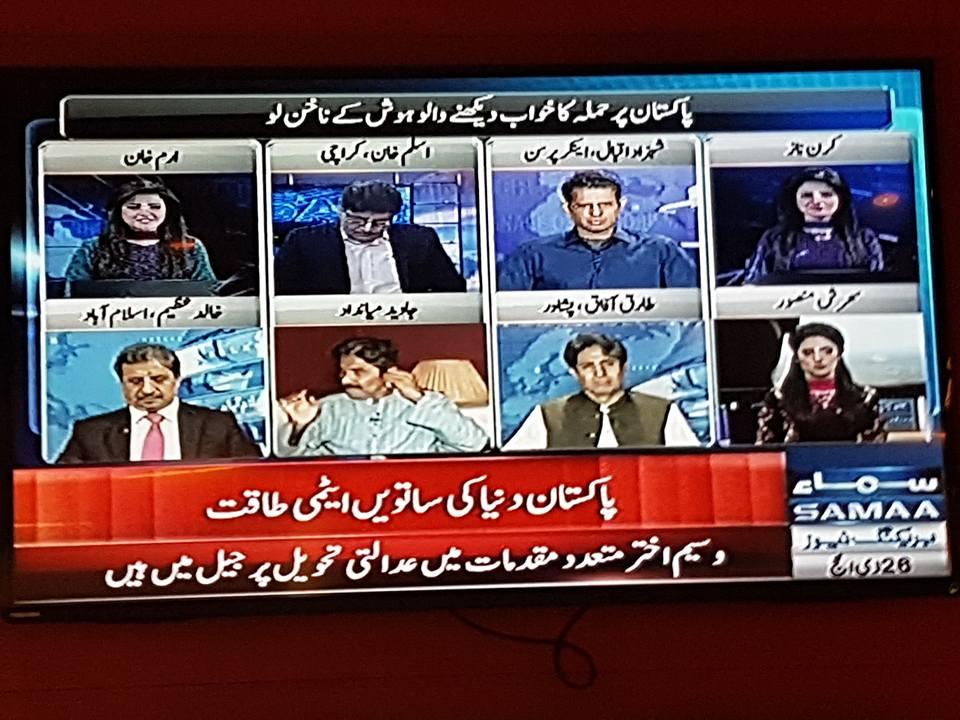 पाकिस्तानी टीवी न्यूज़ चैनलों पर हताशा