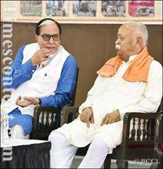 subhash-chandra-mohan-bhagwat