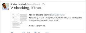 इंडिया टीवी को लेकर अरविंद केजरीवाल का ट्वीट