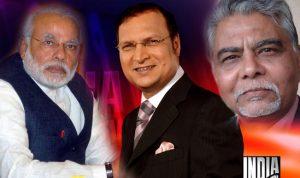 इंडिया टीवी पर कमर वहीद नकवी का आरोप