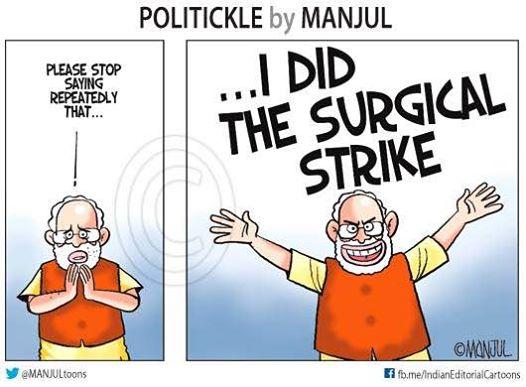 modi-surgical-strike