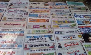 newspaper-various