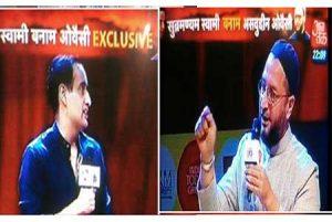 असुद्दीन ओवैसी ने जब राहुल कँवल को चुप करा दिया!