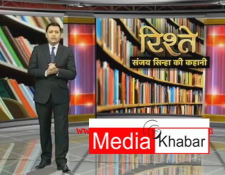 संजय सिन्हा, वरिष्ठ टेलीविजन पत्रकार