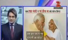Zee News के सुधीर चौधरी पर ABP News का Viral Strike और फिर माफीनामा