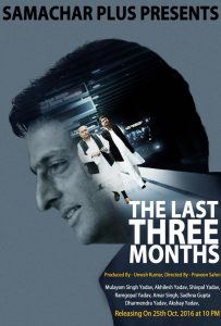 the-last-three-month