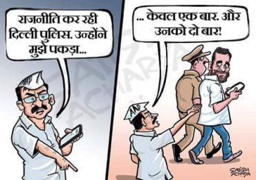 पूर्व सैनिक की आत्महत्या पर दिल्ली में चल रहे सियासी ड्रामे पर कार्टून