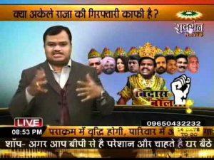 suresh-chavanke-sudarshan-news