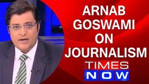arnab-on-journalism