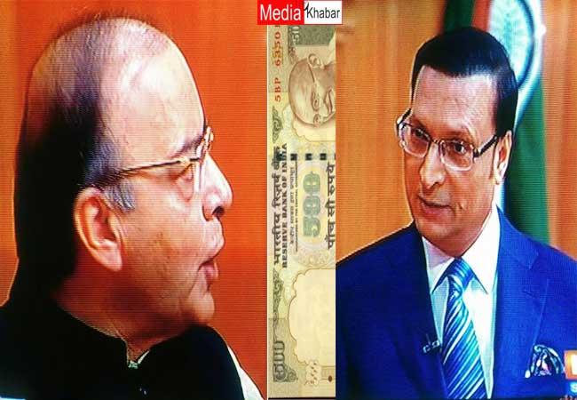 रजत शर्मा ने जब जेटली को घेरा,पूछा बारात बैंक में रूके और फेरे ATM में हों क्या?