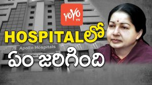 jaylalita-died-news