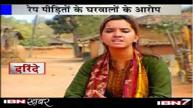 mausmi singh tv news reporter