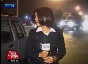 आजतक की एंकर/रिपोर्टर अंजना कश्यप से छेड़खानी