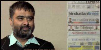 Deepak Chaurasia news anchor