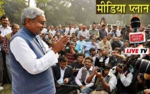 nitish-media-management_thumb307_
