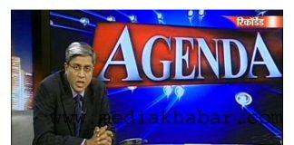 ashutosh tv journalist