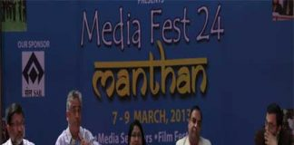 manthan fest in film city