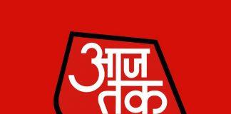 aajtak channel logo