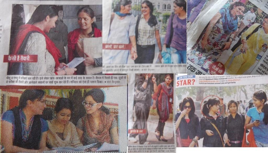 अखबार में स्त्री छवि ! तस्वीरों के मायने ?