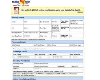 मेक माय ट्रिप टिकट