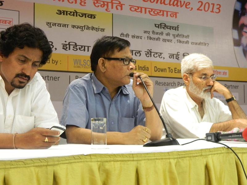 बीच में सतीश के सिंह, बाएं विनोद कापड़ी और दाहिने राहुल देव (मीडिया खबर कॉनक्लेव)