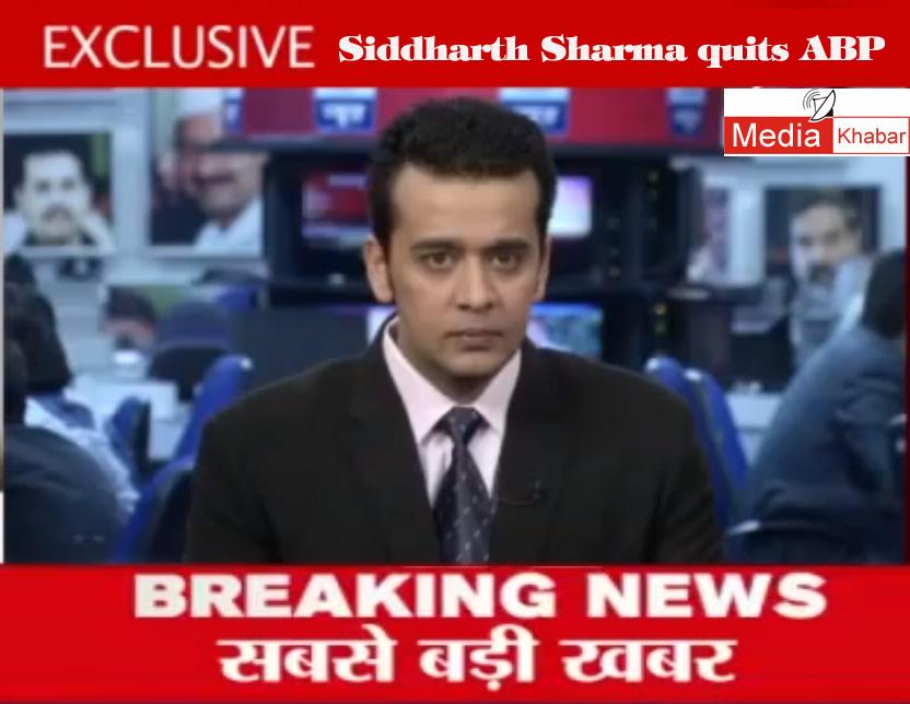 सिद्धार्थ शर्मा, एंकर, एबीपी न्यूज