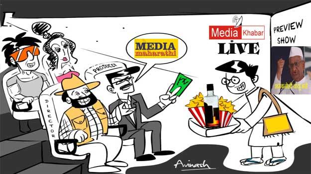 anna-alcohol-media