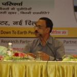 संजय दास, वीपी, मीडिया गुरु
