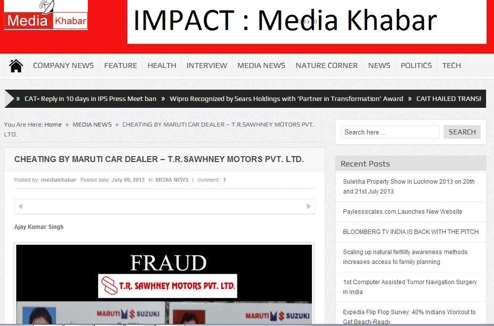 mk-impact-maruti