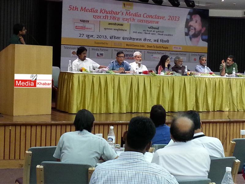 media khabar media conclave