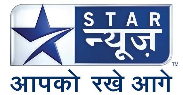star-news-logo