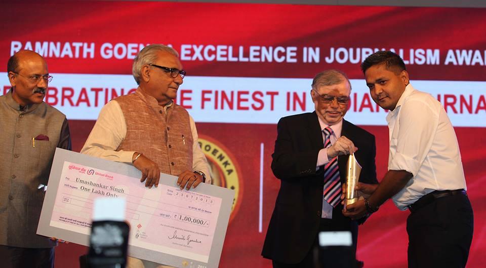 रामनाथ गोएनका अवार्ड लेते एनडीटीवी के उमाशंकर सिंह