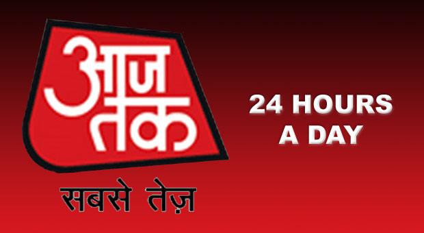 Aaj-Tak-Logo