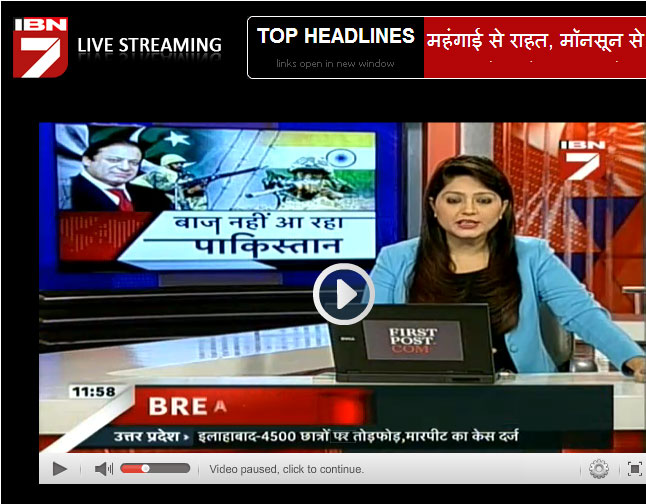 ibn7 news anchor