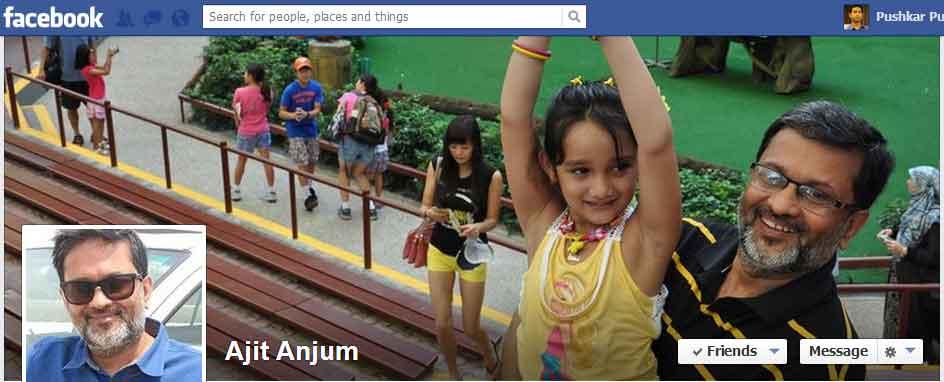 फेसबुक पर न्यूज़24 के मैनेजिंग एडिटर अजीत अंजुम का असली प्रोफाइल