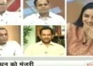 एंकर कादम्बिनी शर्मा की तीन तस्वीरें : RTI संशोधन