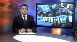 निशांत चतुर्वेदी, चैनल हेड, न्यूज़ एक्सप्रेस