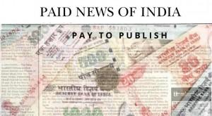 paid_news
