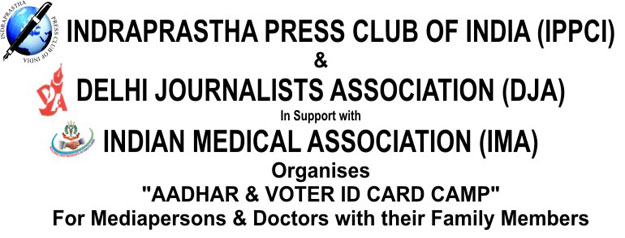 press-club-aadhar-card
